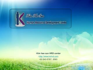 Kim hee sun HRD center  kshrd 02-543-5787, 3583