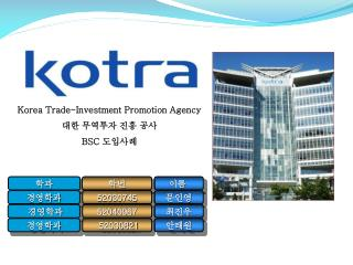 Korea Trade-Investment Promotion Agency     BSC