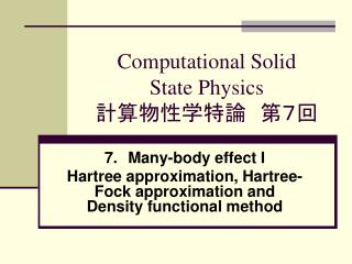 Computational Solid  State Physics   7
