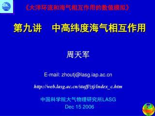 LASG   Dec 15 2006