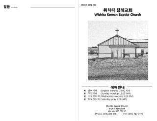 Wichita Korean Baptist Church