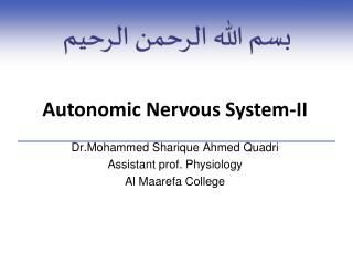 Autonomic Nervous System-II