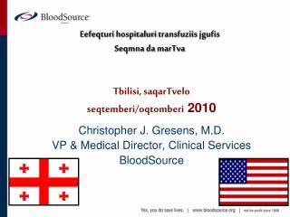 Eefeqturi hospitaluri transfuziis jgufis Seqmna da marTva