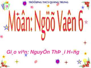TR   NG THCS QUANG TRUNG