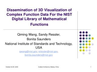 Dissemination of 3D Visualization of Complex Function Data For the NIST Digital Library of Mathematical Functions