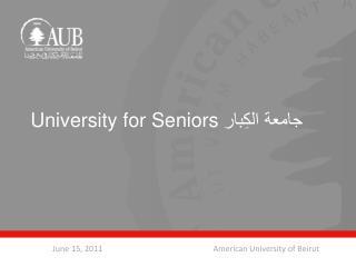 University for Seniors