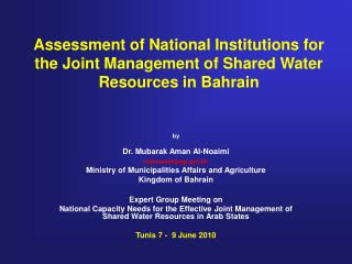 Assessment of National Institutions for the Joint Management of Shared Water Resources in Bahrain