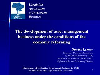 The development of asset management business under the conditions of the economy reforming