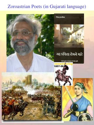 Zoroastrian Poets in Gujarati language
