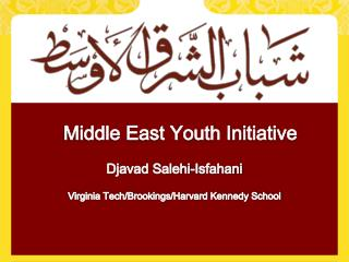 Middle East Youth Initiative