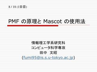 PMF  Mascot