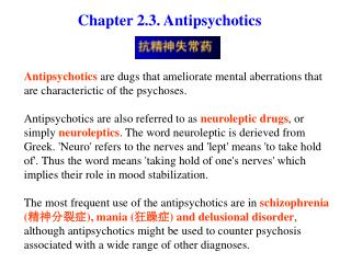 Chapter 2.3. Antipsychotics