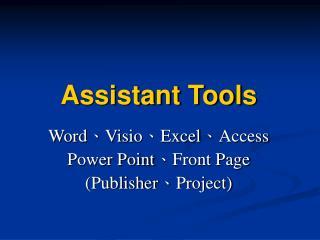 Assistant Tools