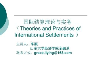 Theories and Practices of International Settlements