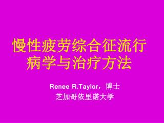 Renee R.Taylor,
