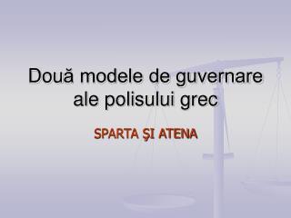 Doua modele de guvernare ale polisului grec