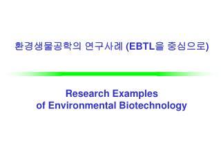 EBTL     Research Examples  of Environmental Biotechnology
