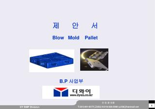 Blow   Mold    Pallet