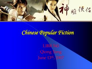 Chinese Popular Fiction