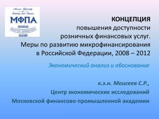 .       , 2008   2012