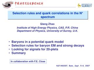 Qiang Zhao Institute of High Energy Physics, CAS, P.R. China   Department of Physics, University of Surrey, U.K.     Bar