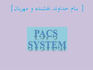 Pacs  system