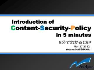 Content-Security-Policy