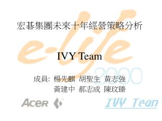 IVY Team  :