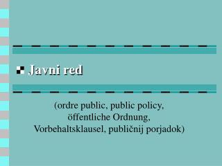 Javni red