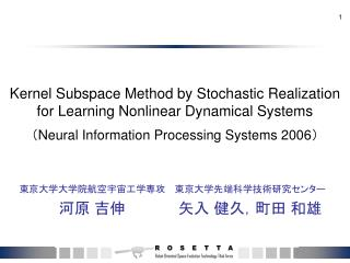 Kernel Subspace Method by Stochastic Realization for Learning Nonlinear Dynamical Systems  Neural Information Processing