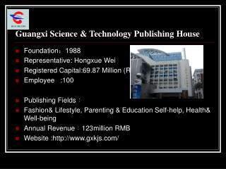 Guangxi Science  Technology Publishing House