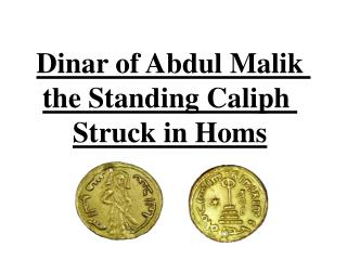 Dinar of Abdul Malik the Standing Caliph  Struck in Homs