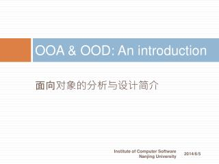 OOA  OOD: An introduction
