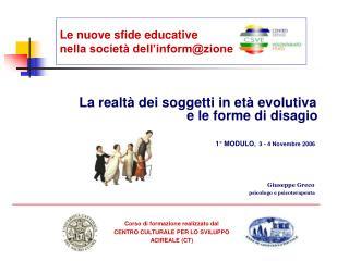 Le nuove sfide educative nella societ  dell informzione