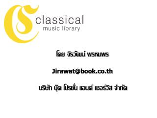 Jirawatbook.co.th