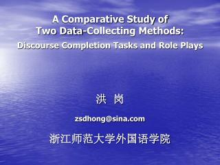 A Comparative Study of  Two Data-Collecting Methods:  Discourse Completion Tasks and Role Plays