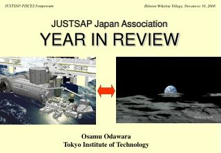 JUSTSAP Japan Association YEAR IN REVIEW