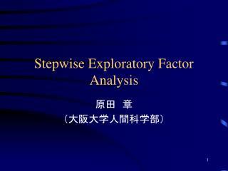 Stepwise Exploratory Factor Analysis