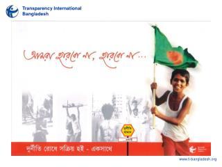 Transparency International Bangladesh ti-bangladesh