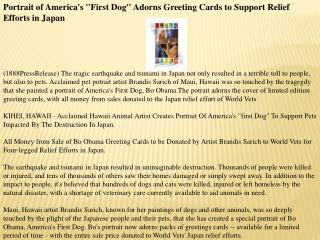Portrait of America's First Dog Adorns Greeting Cards to S
