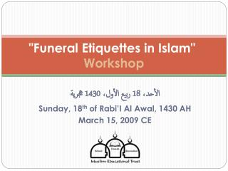 Funeral Etiquettes in Islam  Workshop