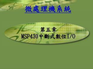 MSP430I