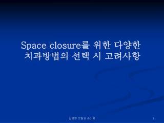 Space closure