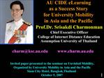 AU CIDE eLearning  as a Success Story  for University Mobility  in Asia and the Pacific