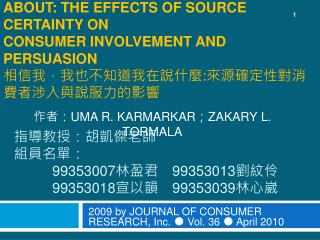 Believe Me, I Have No Idea What I m Talking About: The Effects of Source Certainty on Consumer Involvement and Persuasio
