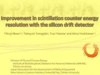 Improvement in scintillation counter energy resolution with the silicon drift detector