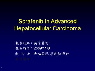 Sorafenib in Advanced Hepatocellular Carcinoma