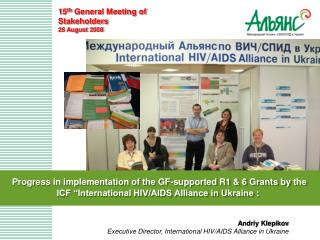 Progress in implementation of the GF-supported R1  6 Grants by the ICF  International HIV