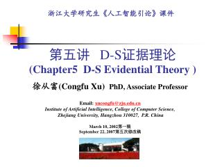 Congfu Xu  PhD, Associate Professor   Email: xucongfuzju Institute of Artificial Intelligence, College of Computer Scien