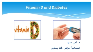 Vitamin D Status and Blood Glucose Control in Children with Type 1 Diabetes Mellitus